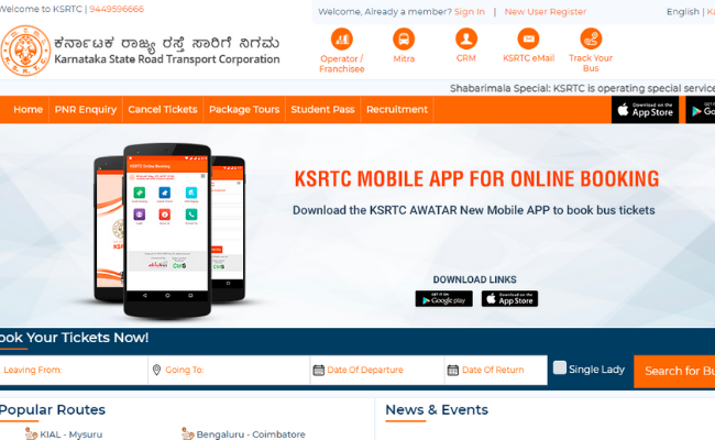 KSRTC 2020 Admit Card