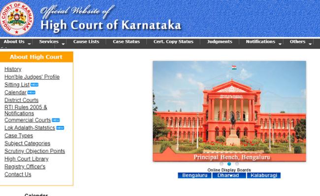 Karnataka HC District Judge Prelims Answer Key 2020