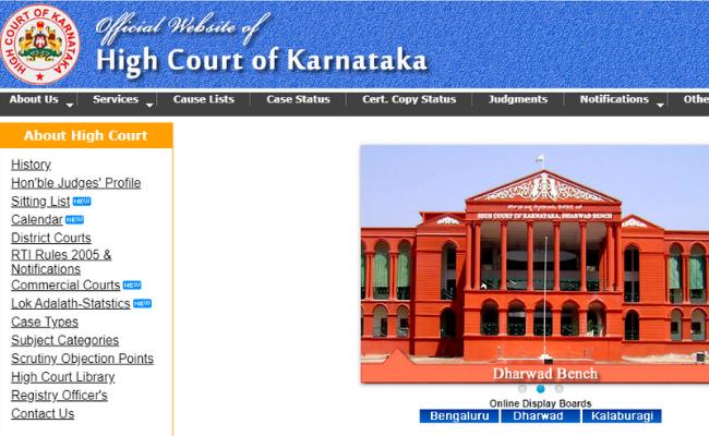 Karnataka High Court Recruitment 2020