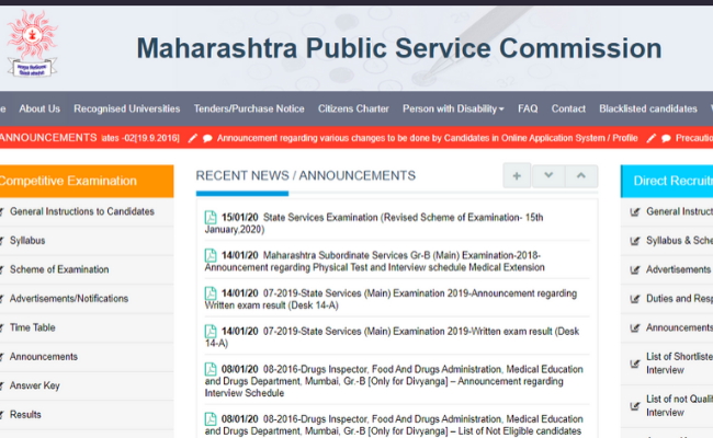 MPSC State Services Main Exam 2019 Result
