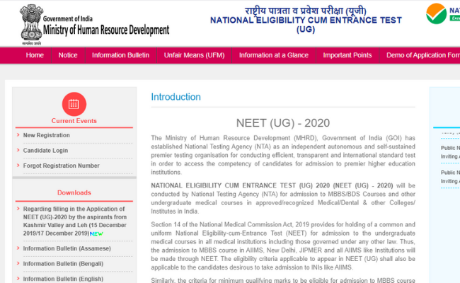 NEET 2020 Application Correction Window