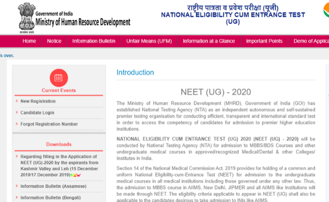 NEET Application Correction Window