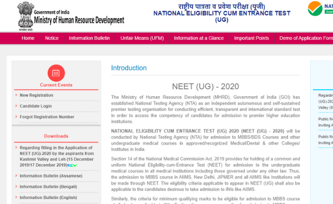 NEET 2020 Correction Window