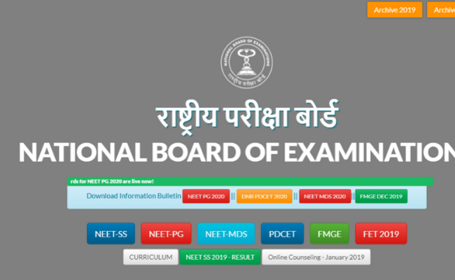 NEET MDS 2020 Result