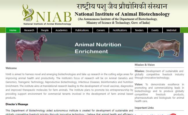 NIAB Hyderabad 2020 Recruitment