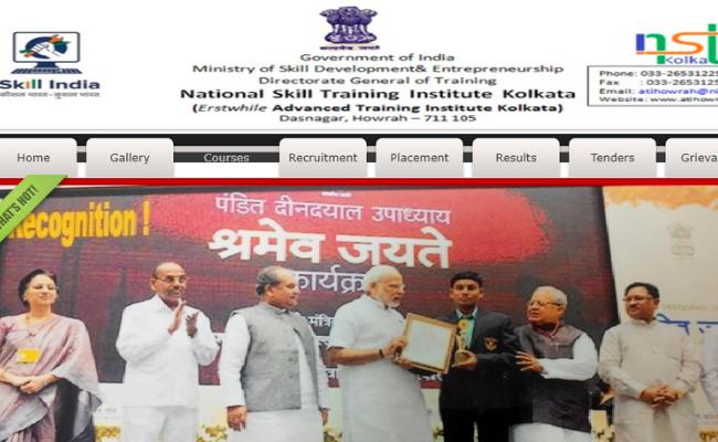 NSTI Kolkata Recruitment 2020