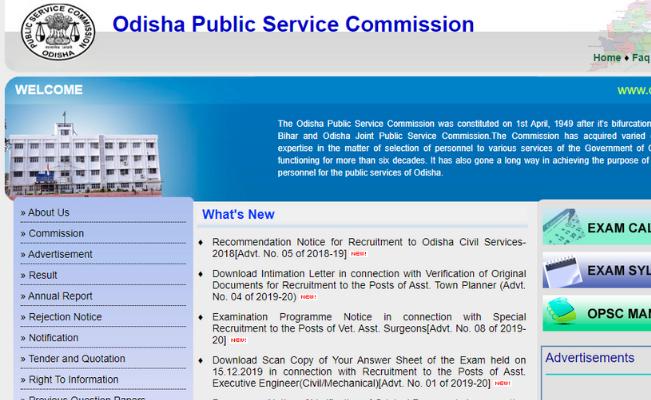 Odisha Civil Services Final Result 2019