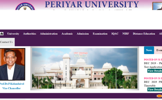 Periyar University Result 2019
