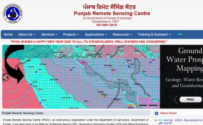 Punjab Remote Sensing Centre Recruitment 2020