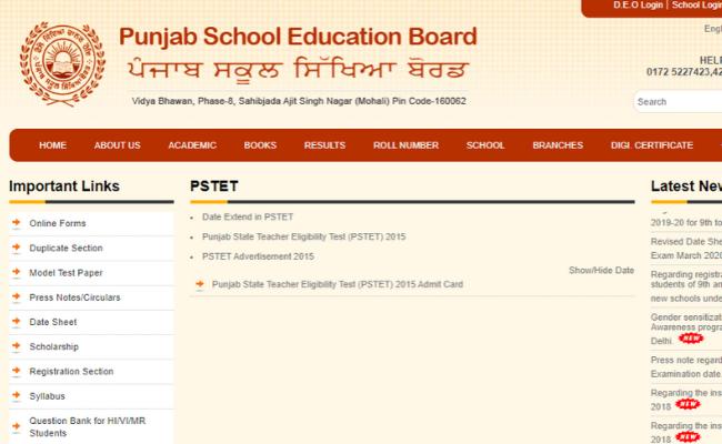 Punjab TET 2020