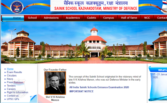 Sainik School Entrance Exam AISSEE 2020