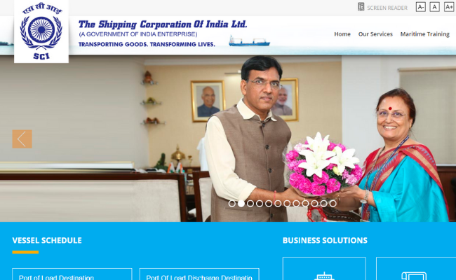 Shipping Corporation of India Recruitment 2020
