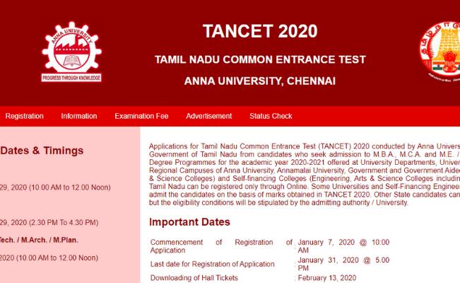 TANCET 2020 Exam Pattern