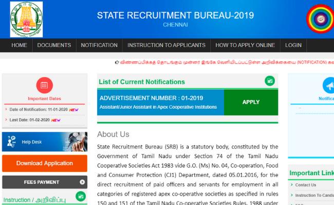 TN Cooperative Bank 2020 Recruitment
