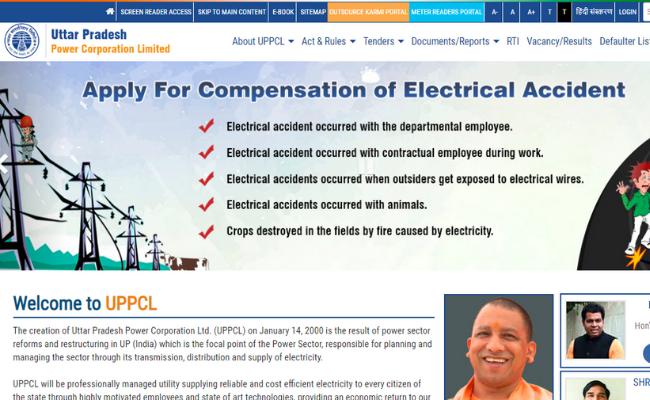 UPPCL JE Civil Admit Card