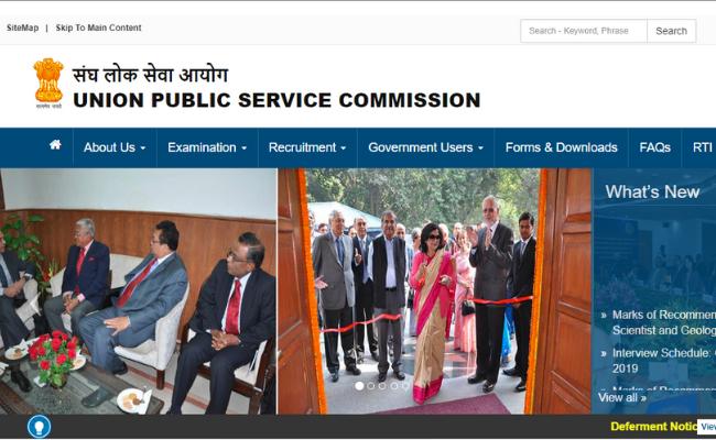 UPSC Civil Services 2019 Interview Schedule