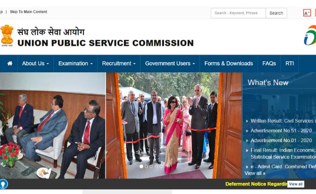 UPSC Civil Services Mains 2019 Results